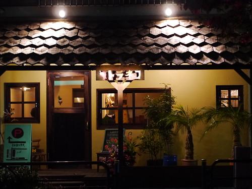食旅 トラネコ 東京都福生市