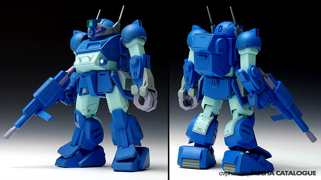 Wave - Votoms 1/35 Rabidly Dog