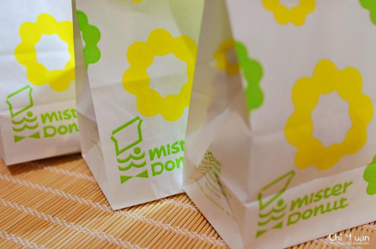 Mister Donut百變波堤05.jpg