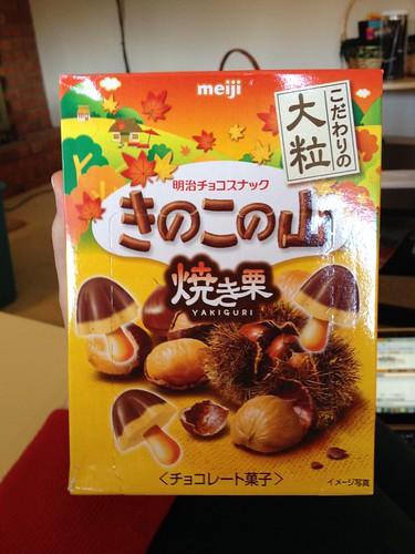 Roasted Chestnut Kinoko no Yama