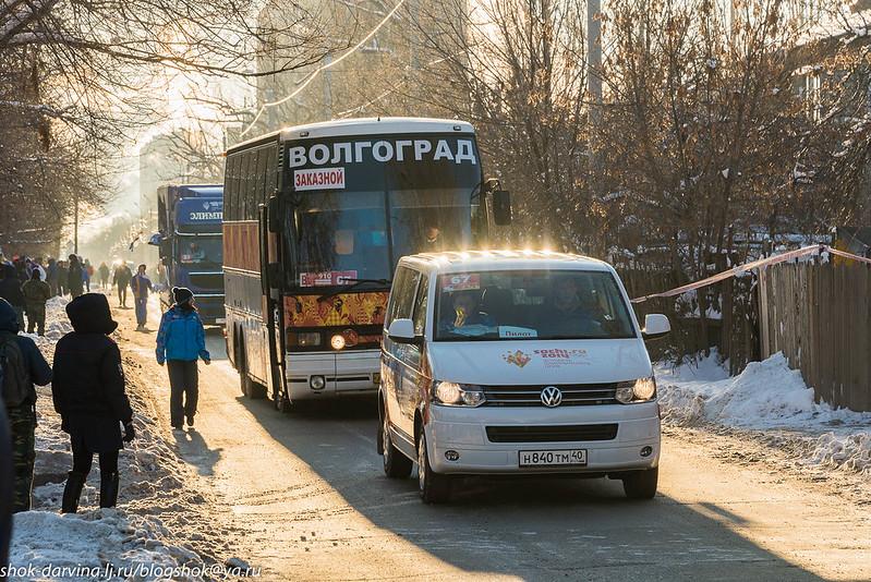 Волгоград-21