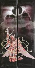 [Imagens] Saint Cloth Myth - Shun de Andrômeda Kamui 10th Anniversary Edition 12346200403_e51e0414ae_m