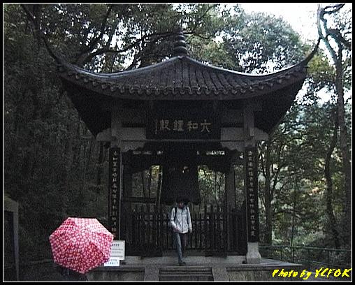 杭州 錢塘江 - 042 (六和文化公園 六和鐘聲)