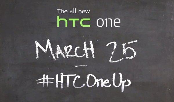 Тизер-видео нового HTC One
