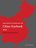 Click to visit China Yearbook 2011