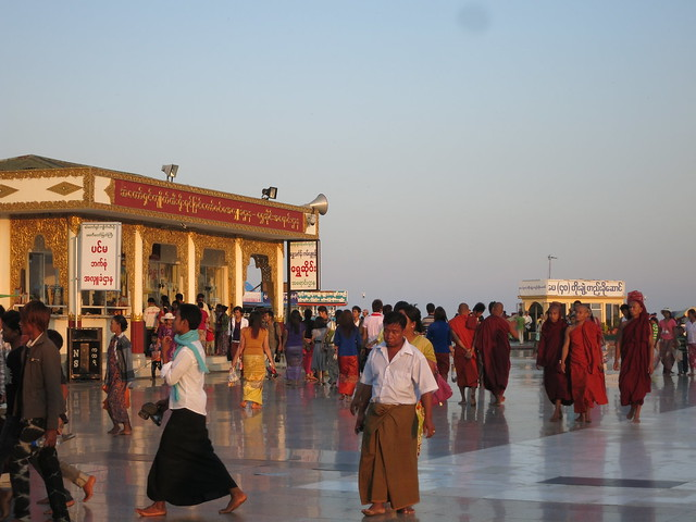 Myanmar: Golden Rock Pagoda