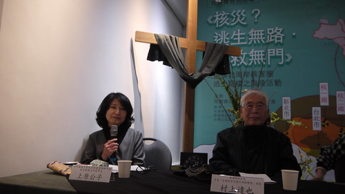 上原公子(左),呼籲市民發揮力量,尤其大台北地區市民,更應研究核電議題,以自己的調查驗證官方說法。