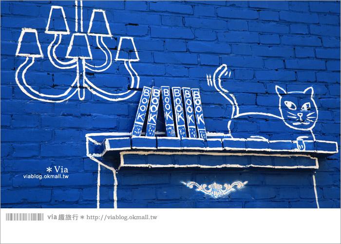 【彰化景點推薦】乳牛彩繪村(福寶村)~數百頭彩色小牛+夢幻藍晒圖的彩色村32