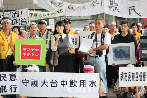 反石岡隧道自救會到台中市政府遞交訴願書,反對「東勢-豐原生活圈快速道路」開隧道毀家園。(攝影:傅東森)