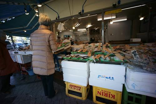 逗子駅前の立派な魚屋さん