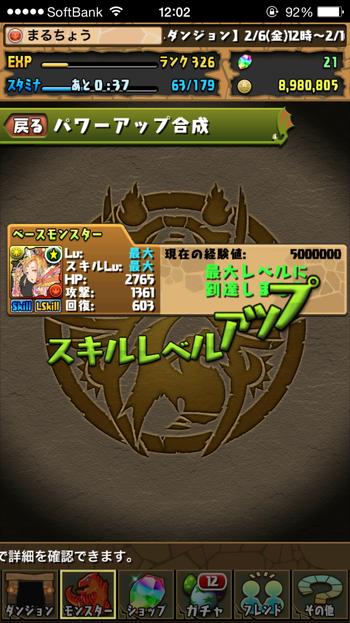 2015-02-06 12.02.34