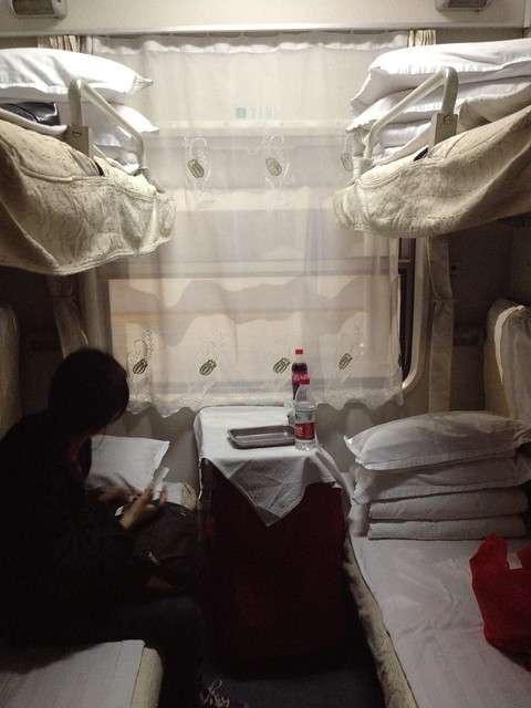 sleeper train from Nanning China to Hanoi, Vietnam