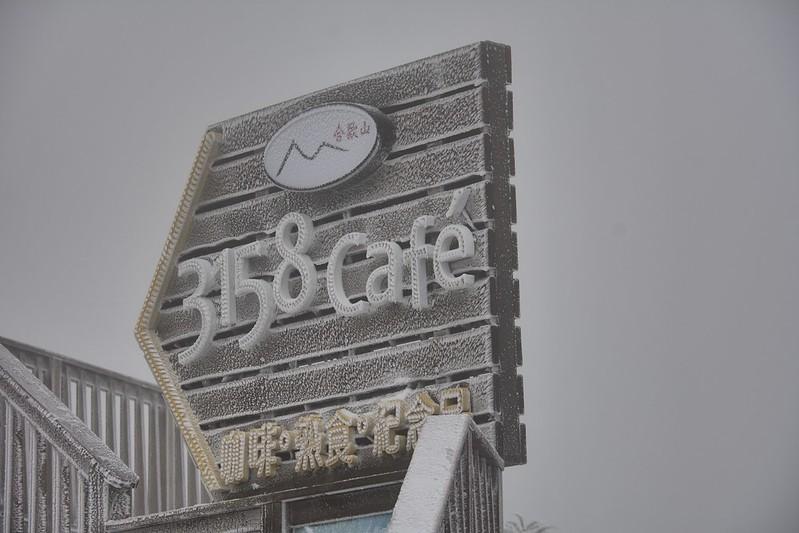 3158咖啡座