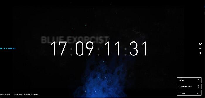 Site oficial de Ao no Exorcist inicia contagem regressiva inédita