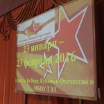 2016-02-25 НРВ Синяг