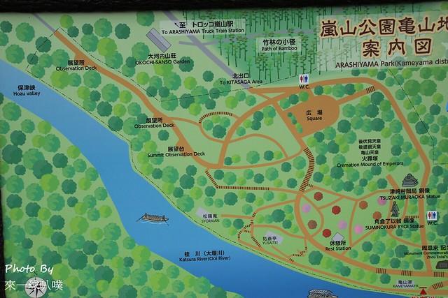 嵐山公園23