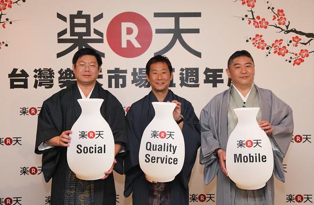 圖一 台灣樂天市場五週年聚焦服務、社群及行動服務