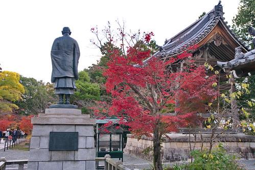 【写真】2012 紅葉 : 光明寺/2020-11-11/IMGP6498