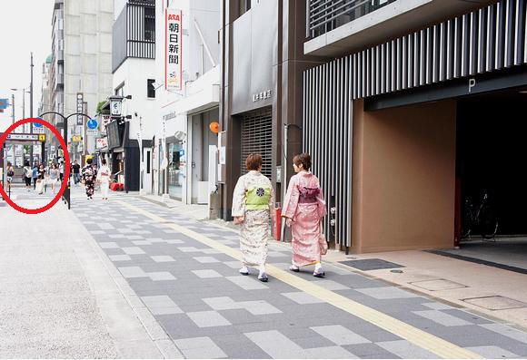 京都住宿01