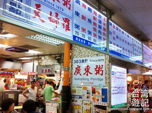 taiwan taipei ximending shilin night market blog (18)
