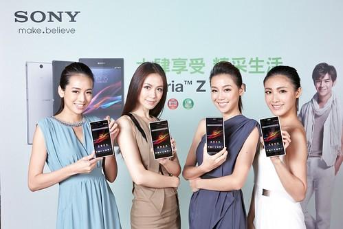 圖3_世界最輕薄、螢幕最大、處理器效能最快的Full HD智慧型手機–Xperia Z Ultra,台灣搶先上市