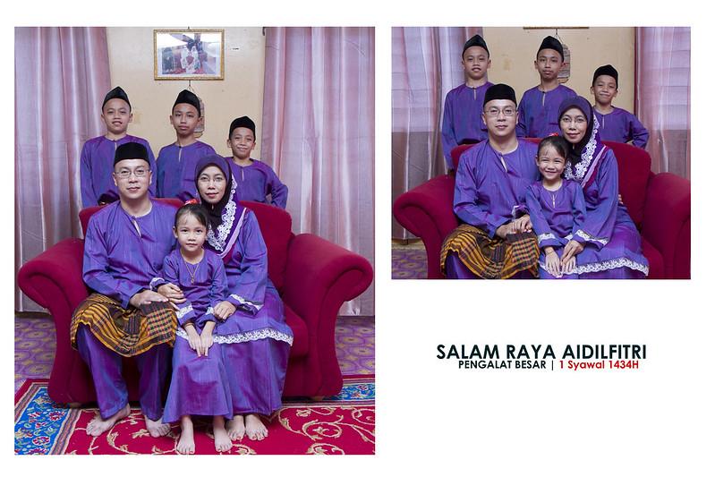 Neeza's Family