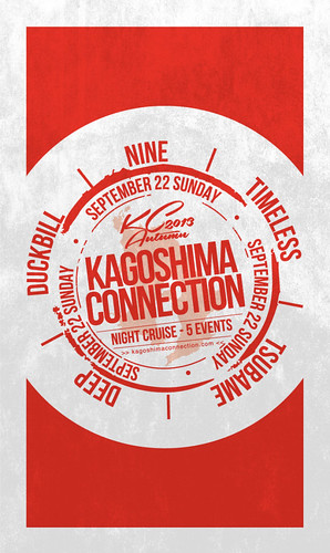 Kagoshima Connection Autumn 2013