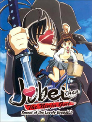 Jubei Chan - Juubee-chan: Lovely Gantai no Himitsu