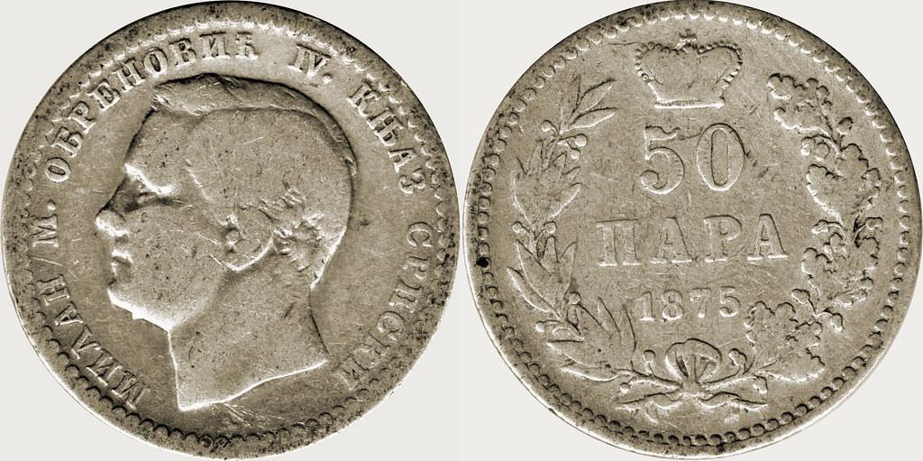 50 Para. Serbia. 1875. Viena  12269830936_7b502c6e3d_b