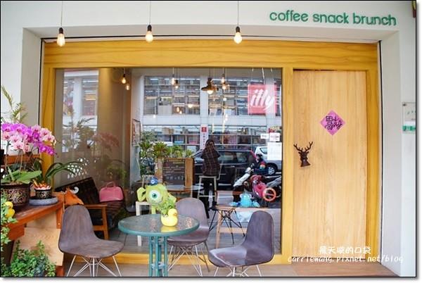 Caribou Cafe (4)