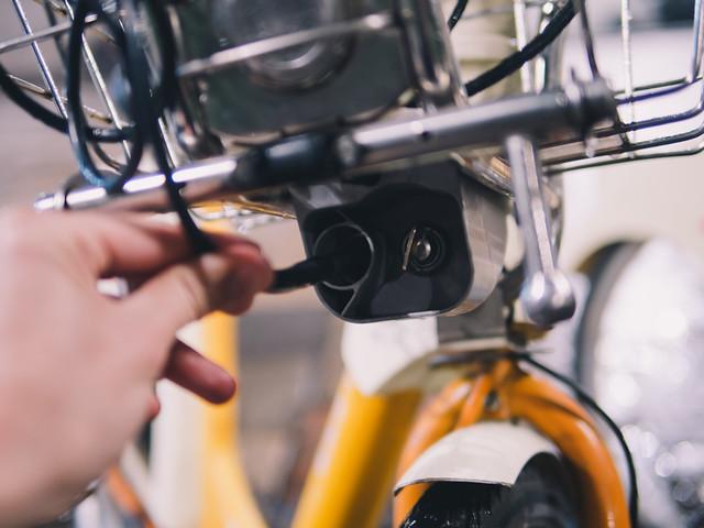 無標題 bike mi 攻略 Bike Mi 攻略 12723010145 dbc8a32946 z