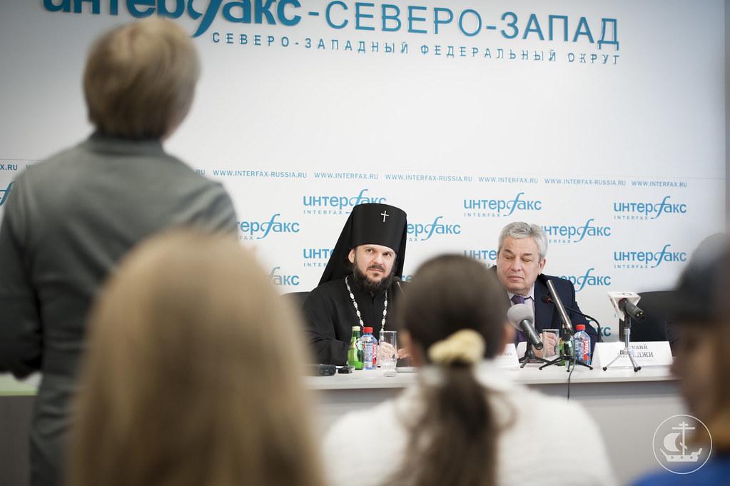 11 апреля 2014, Пресс-конференция в Интерфакс / 11 April 2014, Press conference at Interfax