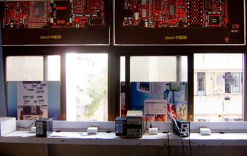 Shenzhen mobile repair school