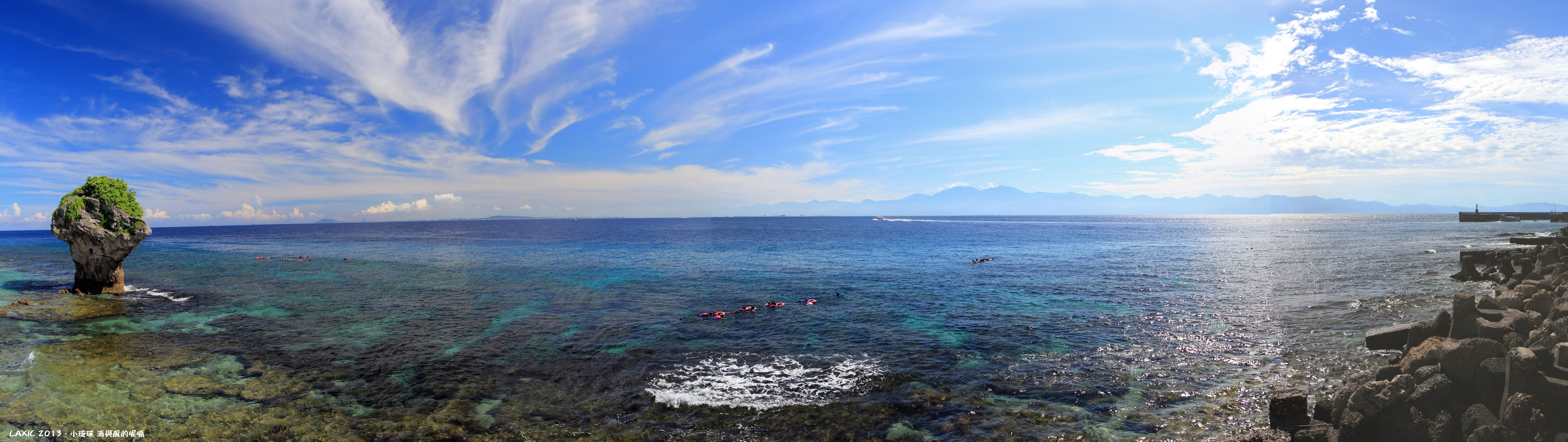 2013.07 小琉球 海與風的呢喃