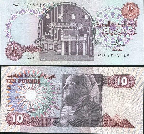 10 Libier Egypt 1978-2000, Pick 51
