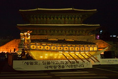 2014 Lotus Lantern Festival Parade
