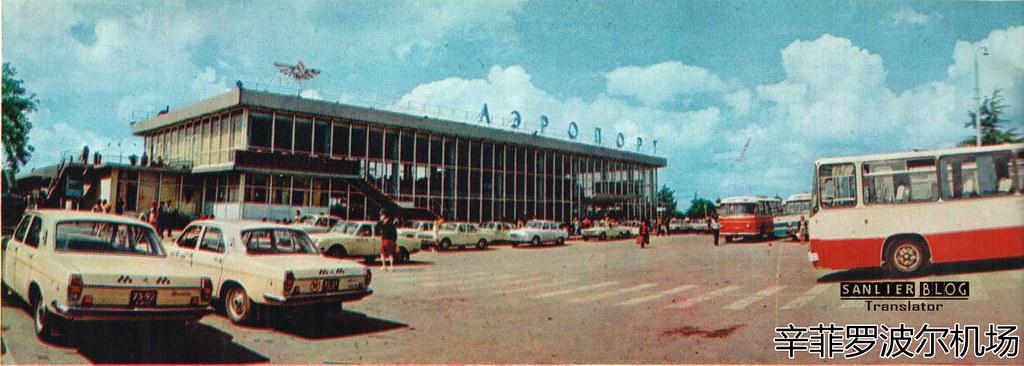 1970年代克里木半岛影集055