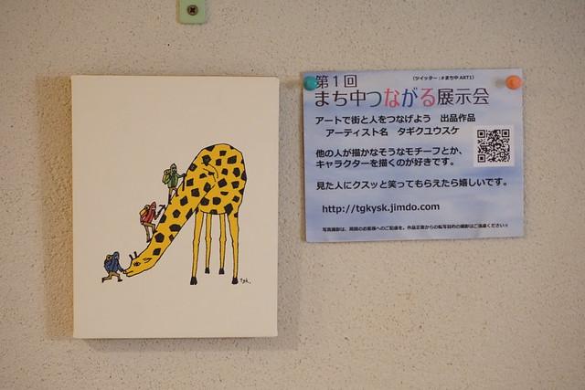 コスタデルソル(椎名町)