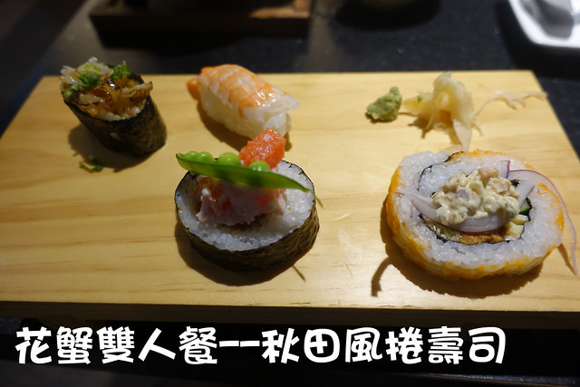 台中美食(三次魚屋)-17
