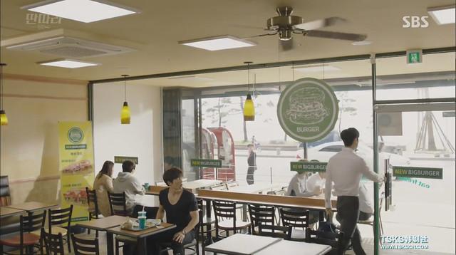 戲子2-7漢堡店
