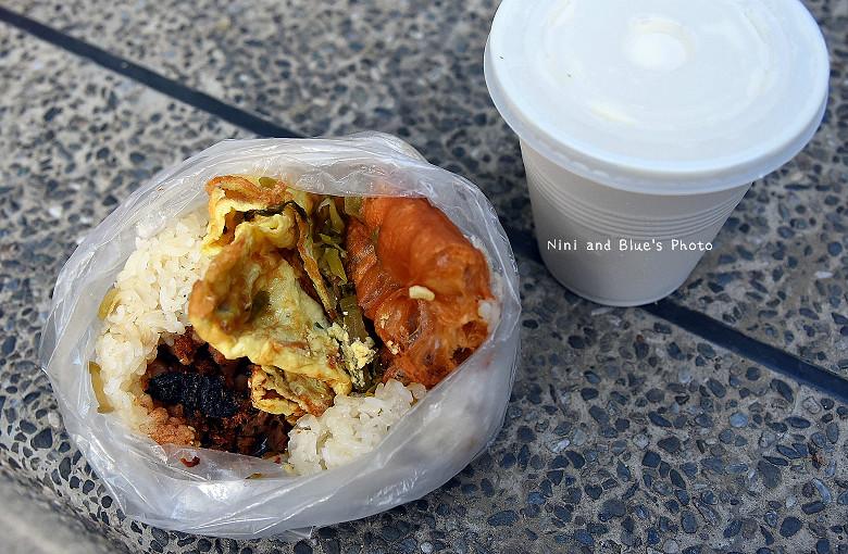 台中飯糰陜西路無名飯糰12