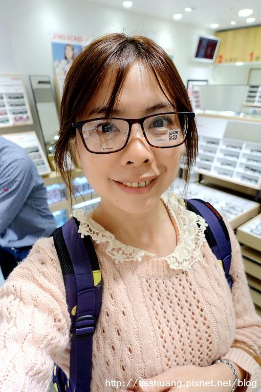 大阪購物133
