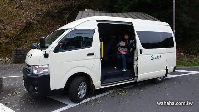 三好市營バス