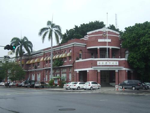原臺南警察署