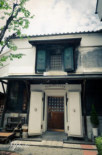 菓子屋橫丁 川越