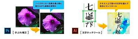 CCM4r._.jpg