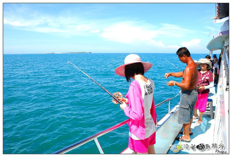 2013歐船長東海休閒漁業_125