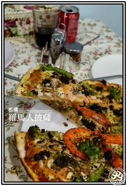板橋-羅馬人披薩