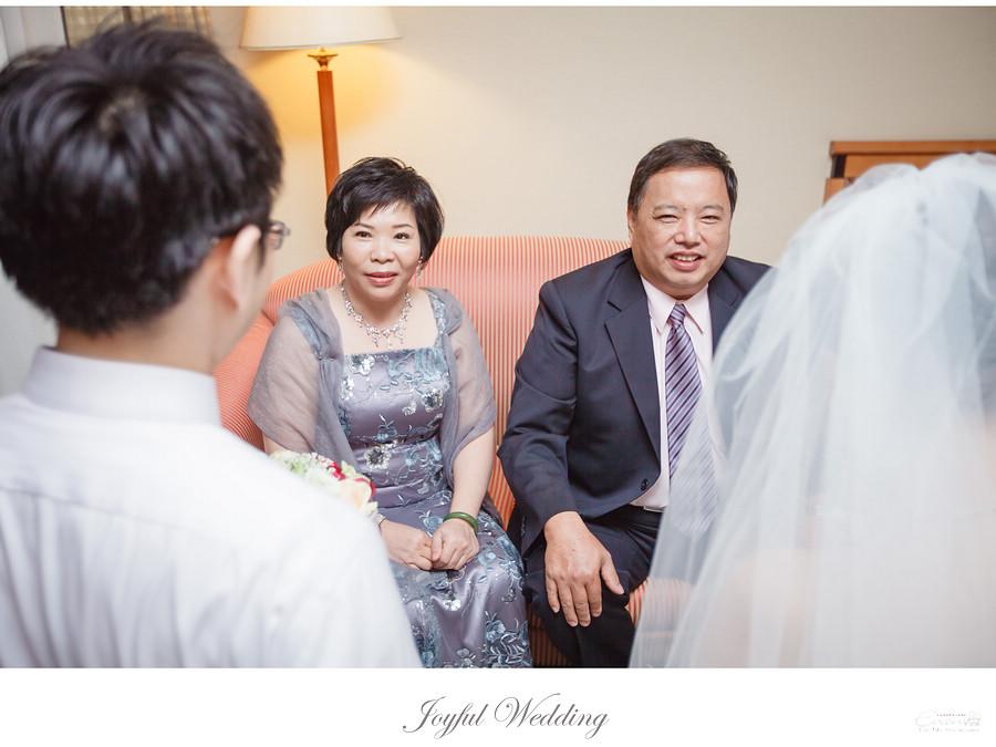 士傑&瑋凌 婚禮記錄_00045
