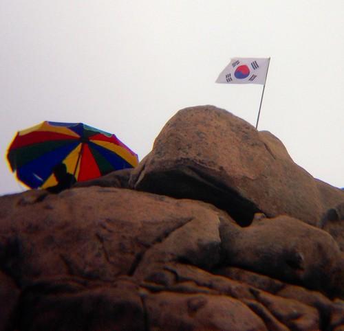 Bendera Korea di Mount Seoraksan, Sokcho, Korea Selatan
